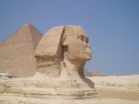 Из Египта в Израиль